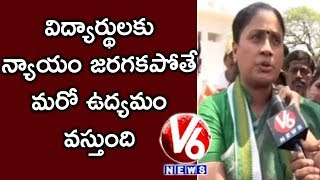 Congress Leader Vijayashanti Fires On CM KCR Over TS Inter Results Controversy | Face To Face