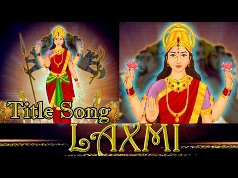 'maa Laxmi' | Title Promo Song | Laxmi Animated Movie | Roop Kumar Rathod video