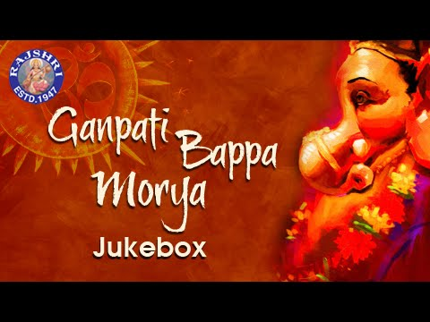 Ganpati Bappa Morya || Collection Of Ganesh Aartis || Ganpati Full Songs Audio Jukebox video