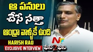 Minister T. Harish Rao Exclusive Interview || Face to Face