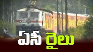 Double Deccar AC Train Trail Run Towards Vijayawada And Vishaka | hmtv