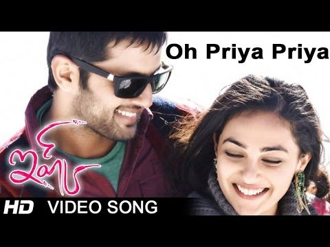 Oh Priya Priya Full Video Song || Ishq Movie || Nitin || Nithya Menon || Anup Rubens