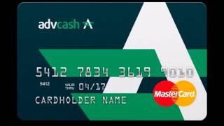 Advanced Cash   карта для вывода  Bitcoin