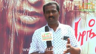 N P Isamil At Vaanga Vaanga Movie Team Interview