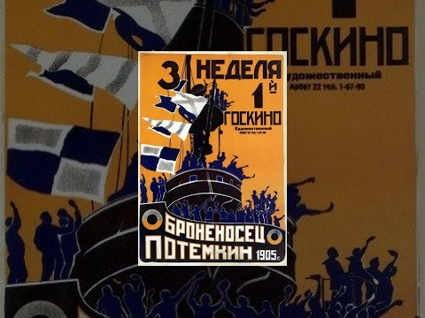 Battleship Potemkin (Russian: ��онено�е� «�о��мкин», Bronenosets Patyomkin), is a 1925 Soviet silent film directed by Sergei Eisenstein and produced by Mosfilm. It presents...