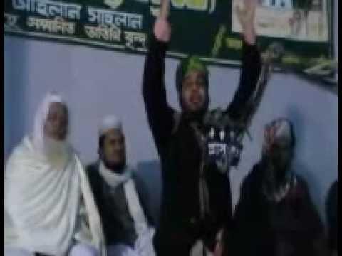 2 Waz in Rohmania Darbar, Allama Sheikh Forhad