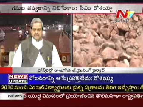 Ap govt. Stay on Obulapuram Mining.Part-II.25-11-10.