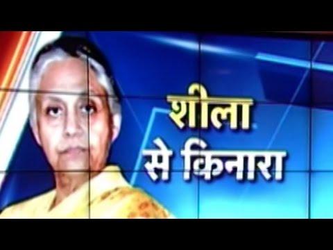 Congress sidelines Sheila Dikshit ahead of Delhi elections