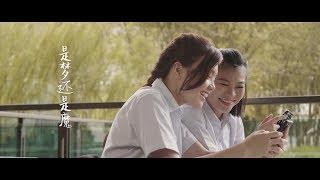 【是梦还是魔】 -  Rachel Toh《 我们之间的故事 The Stories Between Us 》Butterworks X YES 933 Web Series OST MV