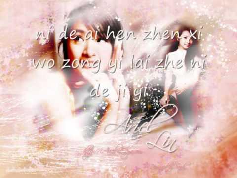 Ariel Lin - Ni (with Lyrics)