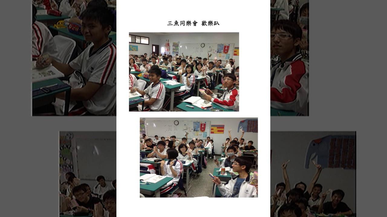 初井言榮の画像 p1_14