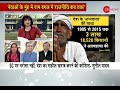 Is Farooq Abdullah Against Ram Devotees Or Its A Political Interest mp3
