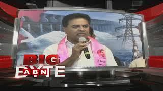 KTR Slams Mahakutami Leaders | Congress | TDP | BIG BYTE