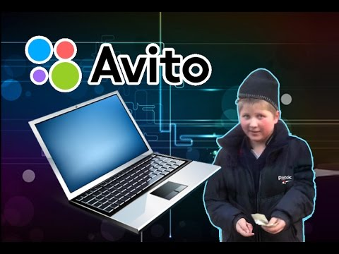 Ноутбуки за 1000 рублей - Приключения с AVITO