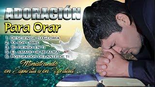 1 Hora de Adoración - EL BUEN PASTOR | Contactos: +51980263946 // Studio ELOHIM