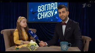 Вечерний Ургант. Взгляд снизу на Первый канал (03.04.2015)