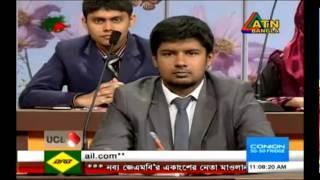 SUST vs NSU ATN Bangla Debate 2017