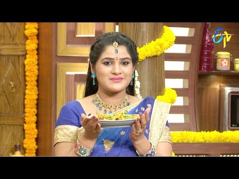 Telugu Ruchi | 20th September 2018 | Full Episode | ETV Telugu