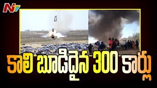 Massive Fire Breaks Out at Bengaluru Air Show, 300 Cars Gutted in Fire | NTV