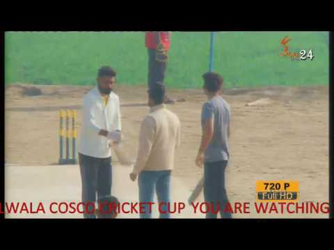 JAIMALWALA COSCO CRICKET CUP 2016