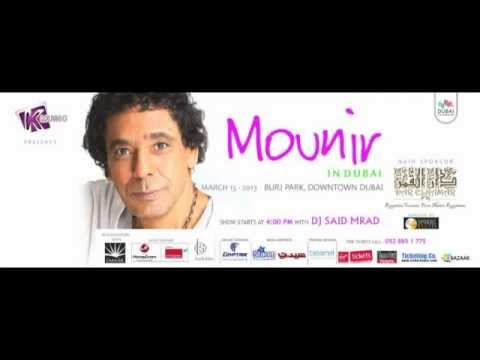 Mounir in Dubai - Radio ADV
