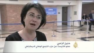 قرار إسرائيلي بمنع حنين الزعبي من خوض الانتخابات المقبلة