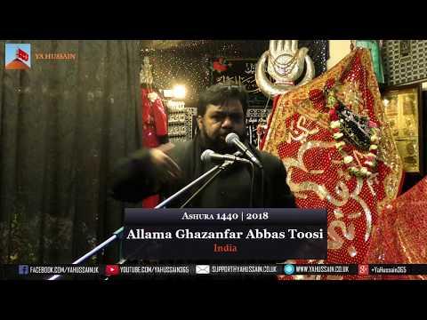 10th Muharram 1440 | 2018 - Allama Ghazanfar Abbas Toosi (India) - Northampton (UK)