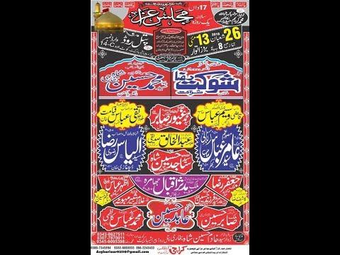 Live Majlis 26 Shaban 2018 | Bani e Majlis | Syed Khadim Hussain SHah | Pattal Road KotAddu |