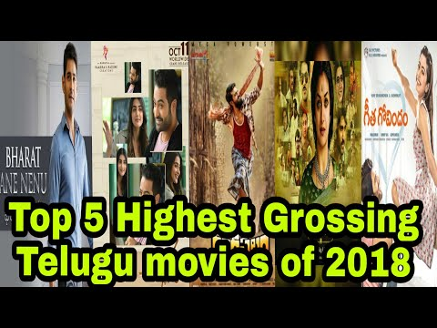 Top 5 Highest Grossing Telugu Movies of 2018 | Best of Tollywood movies | 2018 Super films | Info Q