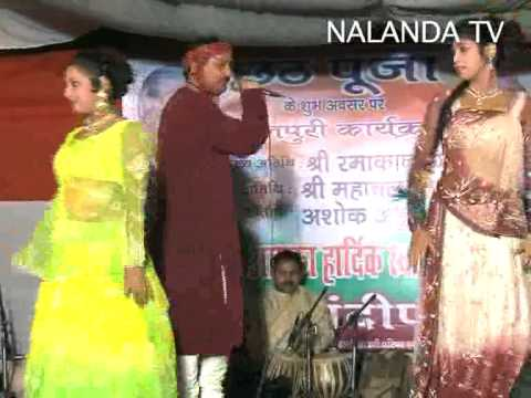''sainya Kahe Aawa Khela Na''  Bhojpuri 'chhath Program'' Delhi-2012 video