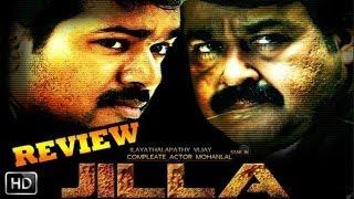 Jilla - Tamil Movie