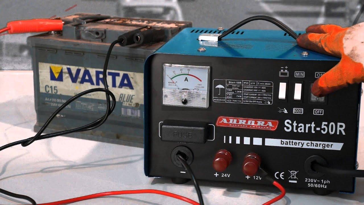 Как сделать зарядное пусковое устройство для автомобильного аккумулятора
