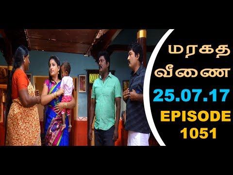 Maragadha Veenai Sun TV Episode 1051 25/07/2017 thumbnail