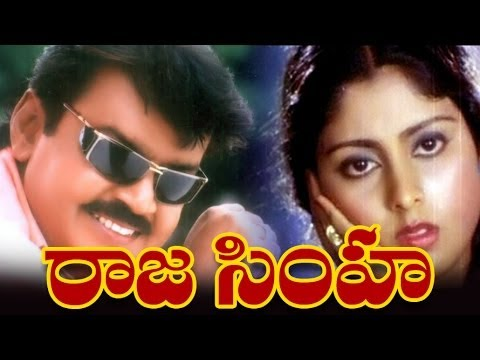 Raja Simha - Telugu Full Length Movie - Vijayakanth - Sivaranjani -jayasudha video
