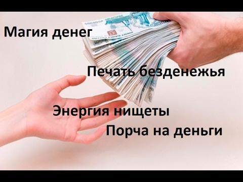 Почему нельзя напечатать много денег чтобы всем хватило