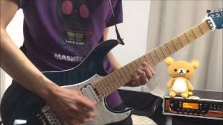 SUPER BEAVER 「証明」 ギター