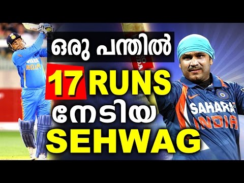 Virender Sehwag scores 17 runs in one ball!!