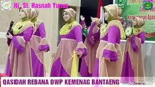 Wanita Tiang Negara | Qasidah Rebana DWP Kantor Kemenag Bantaeng Pada Porseni HAB 72 Tkt Prov Sulsel