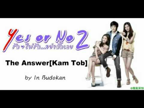 OST.Yes Or No 2 - The Answer คำตอบ (Kam Tob) by In Budokan