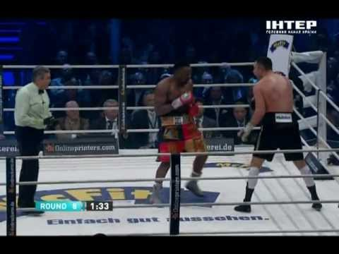 Klitschko vs  Chisora / Кличко - Чисора 18.02.2012 HD