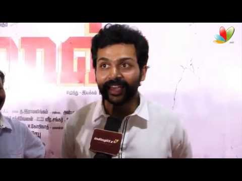 Karthi, Sivakumar and Surya at Madras Movie Audio Launch | Catherine Tresa