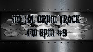Epic Heavy Metal Drum Track 170 BPM | Preset 3.0 (HQ,HD)