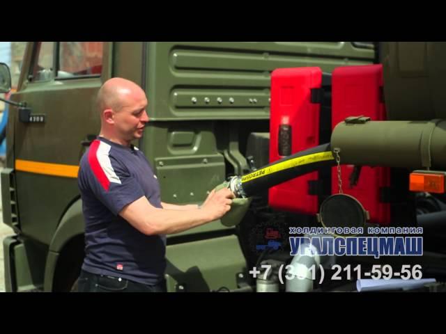 АТЗ-6.5 м³ на шасси Камаз 4308-3017-25, для нужд Министерства Внутренних Дел Российской Федерации