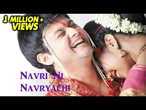 Navri Ni Navryachi Swaari - Superhit Song - Mangalashtak Once More - Avdhoot Gupte, Vaishali Samant video