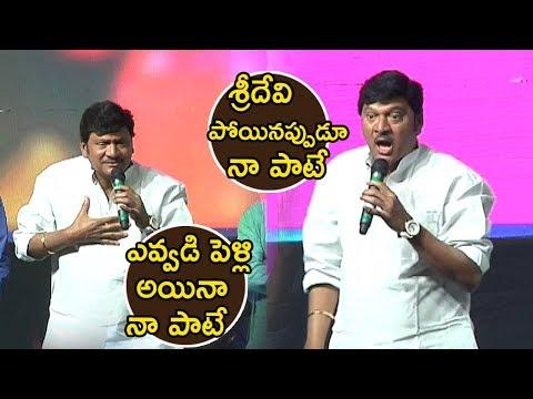 RajendraPrasad Genuine Speech about His Most Popular Telugu Songs - Latest Telugu Movie
