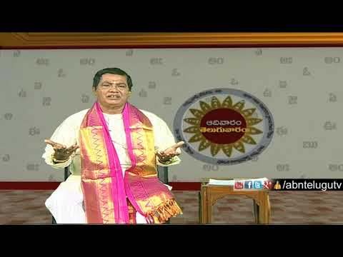 Meegada Ramalinga Swamy About Caste Feelings | Adivaram Telugu Varam