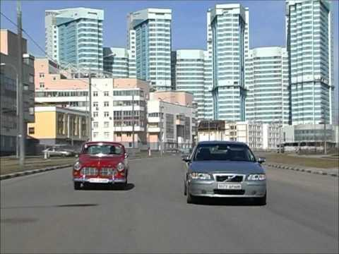 Парный тест-драйв Volvo Amazon vs Volvo S60