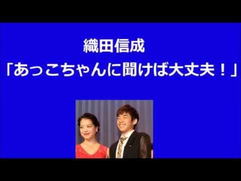 【日本 フィギュアスケート 仲良し エピソード】「スケート界一、常識のある方!」