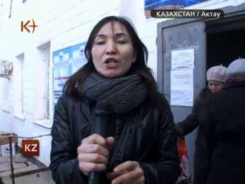 Жанаозень - новые видеоролики смотреть онлайн