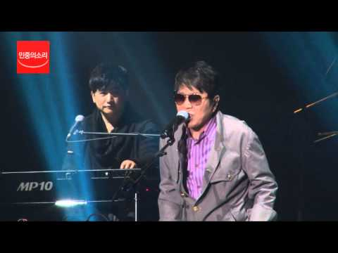  'Hello'() (feat. ) - Cho Yong Pil Showcase Live
